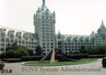 SUNY Administration
